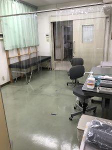 5番診察室(風邪症状専用)