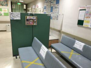 待合の隔離(奥が発熱・風邪患者の待合)